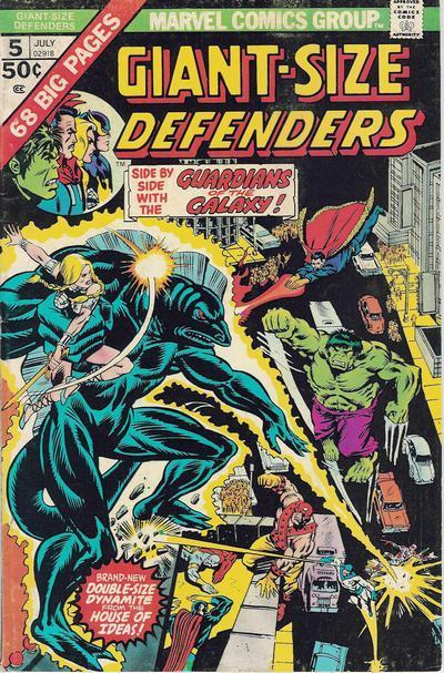 13720-2681-15375-1-giant-size-defenders_super