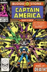 Captain America 359
