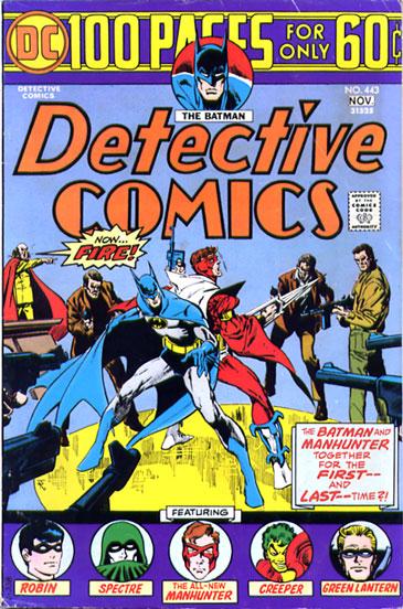 Detective_Comics_443_InvestComics