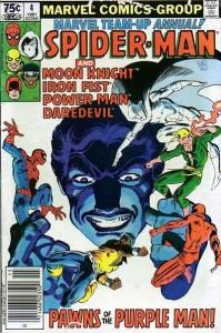 Marvel Team Up Annual 4 InvestComics