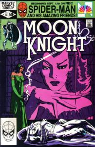Moon Knight 14 InvestComics