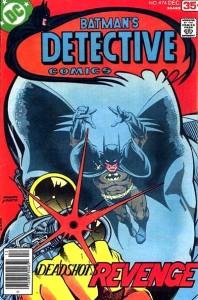 Detective Comics #474 InvestComics