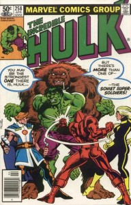 Incredible Hulk #258 InvestComics