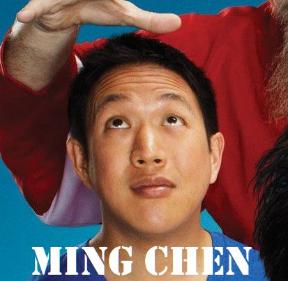 Interview with Ming Chen